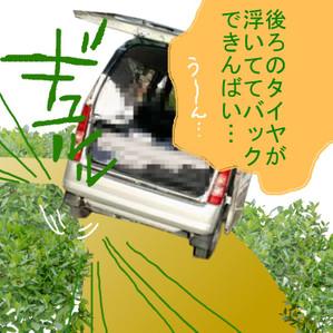 Kaiketsu2
