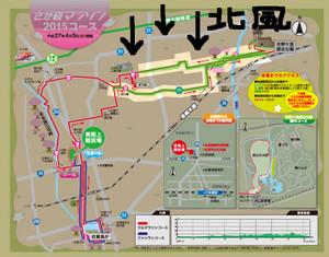 Course_map_nansyo1