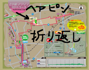 Course_map_nansyo2_2