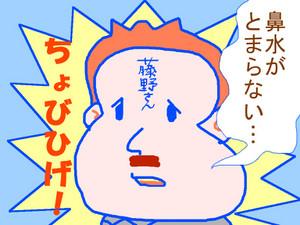 Kafunsyo