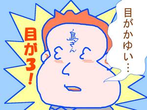 Kafunsyo1