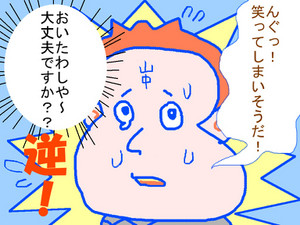 Kafunsyo_3