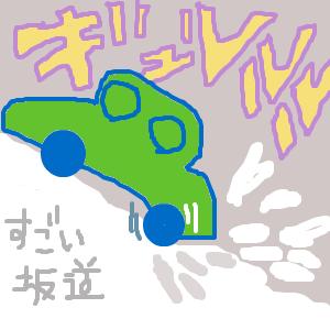 Cocolog_oekaki_2016_01_25_18_55