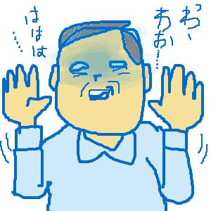 Cocolog_oekaki_2016_06_11_10_44